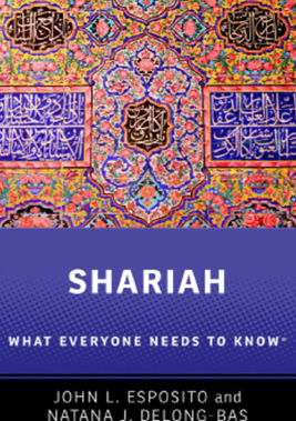 Shari'ah – What everyone needs to know