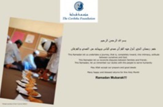 Ramadan Mubarak 1430 / 2009