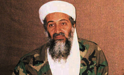 News Release: Moving Beyond Osama