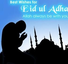 Eid ul Fitr 1432: Eid Mubarak