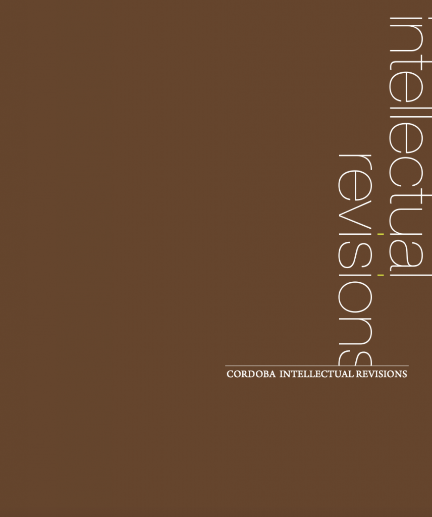 Summary Note: Cordoba Intellectual Revisions – Arab and Muslim National Security: Debating the Iranian Dimension