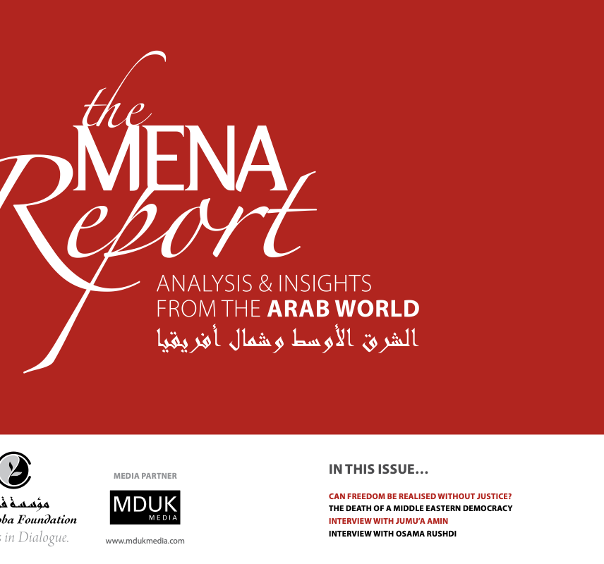 Launch of a New Report Series on the Middle East and North Africa