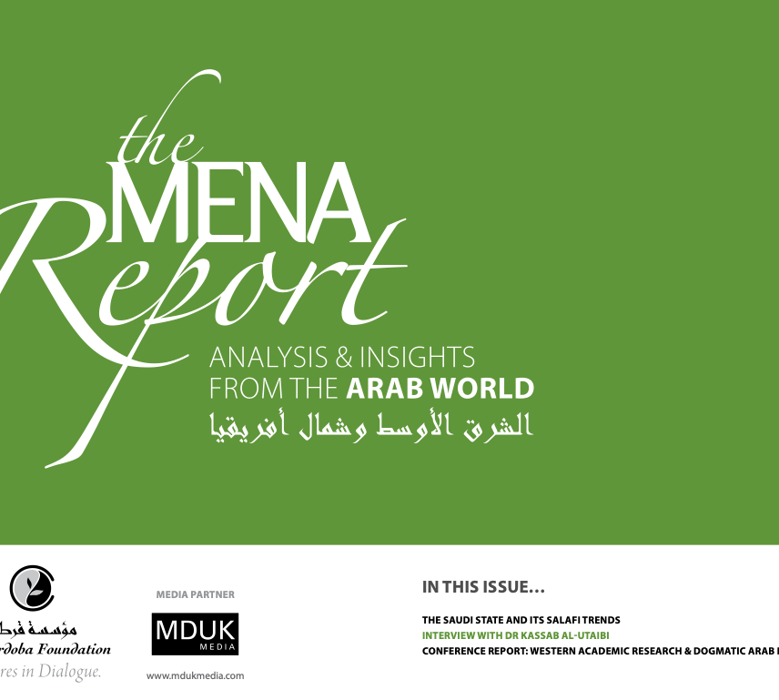 Announcing the latest MENA Report