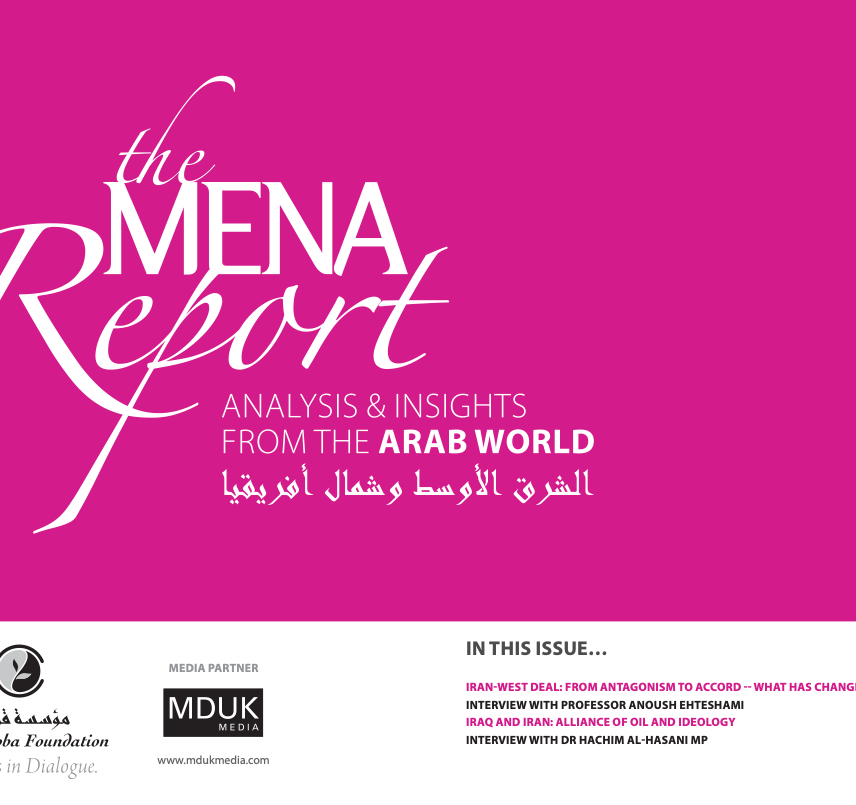 The MENA Report – Analysis and Insights from the Arab World (Vol 1 Issue 12)