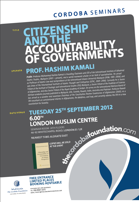 Cordoba Seminars: Government Review of the Muslim Brotherhood in Britain: Unravelling the Motives
